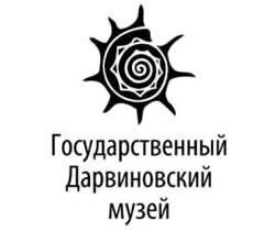 Открытие выставки «Полярная экспедиция: шаг за шагом»